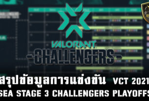 VCT SEA Stage 3